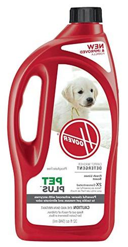 petplus pet stain odor remover